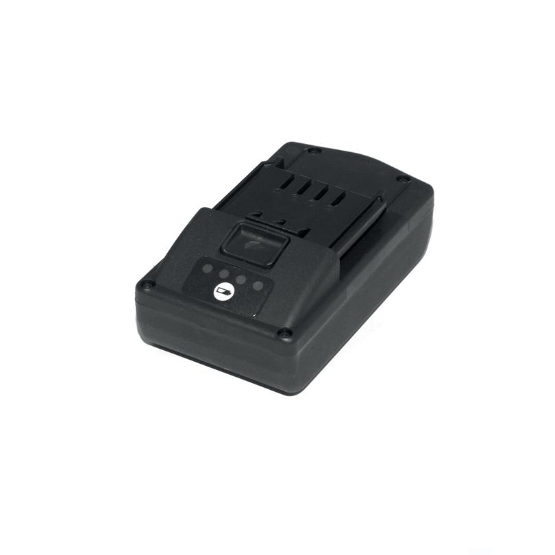 Chargeur de batterie SPM32